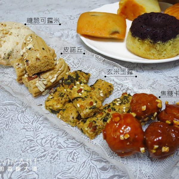 森果香彌月蛋糕IMG_4387