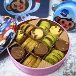 Monkey Mars鐵盒小旅行10