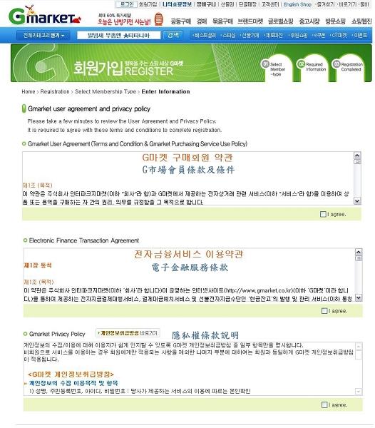 註冊同意書2.jpg