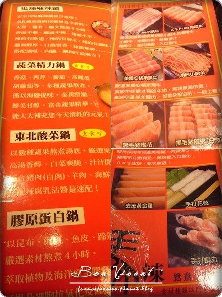 menu mix.jpg