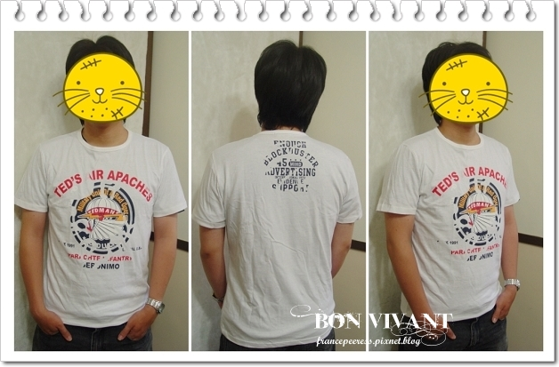 T-shirt7.jpg