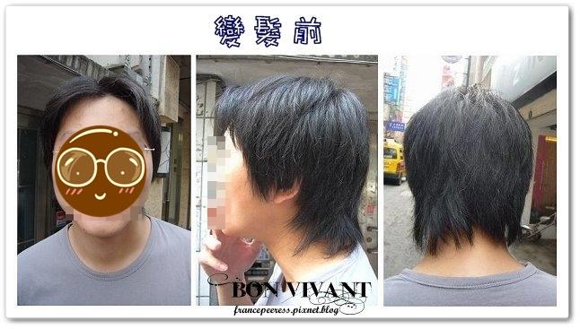 hair mix-2-1-1.jpg