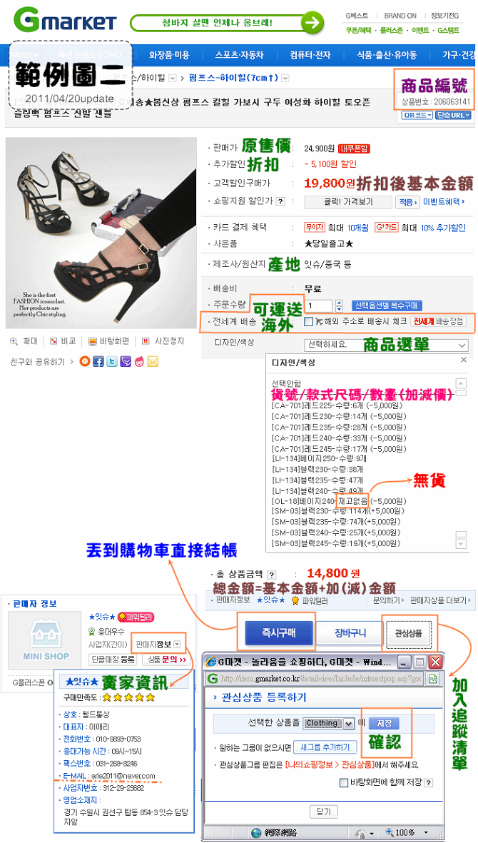 商家頁面MIX(1).png